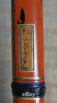 Antique Yumi Samurai art hand made Japanese bow 1880s Japanese historical craft