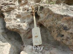 Igil (bowed musical instrument)